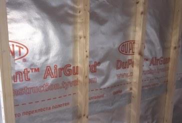Dupont – Tyvek Reflex & Airguard