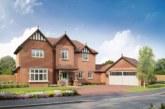 Jones Homes unveils new Signature Collection