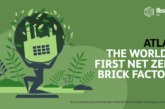 Ibstock plc confirms investment in pathfinder project to achieve world's first Net Zero brick factory